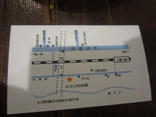 yuji-d41.jpg