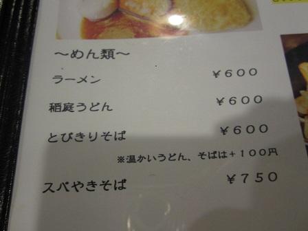 yuji-d43.jpg
