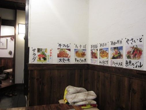 yuji-d8.jpg