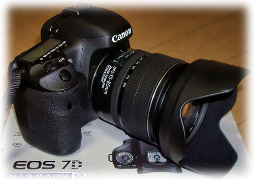 7D_20120325200326.jpg