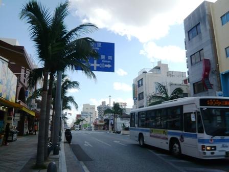 ROKU:国際通り4