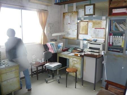 ドクターコトー診療所4
