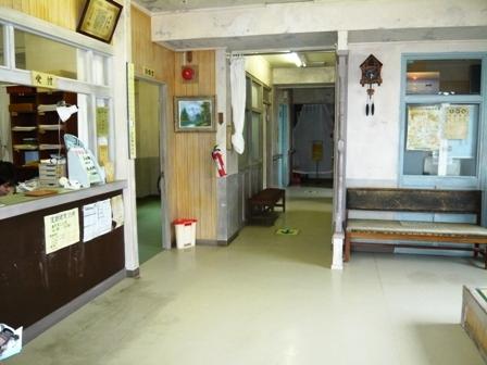 ドクターコトー診療所7