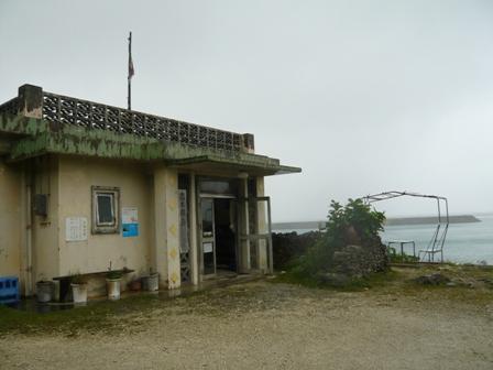 ドクターコトー診療所9