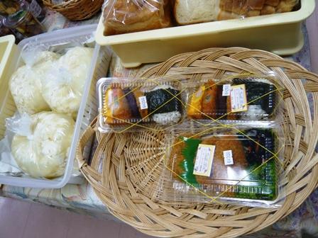 比川共同売店:お弁当