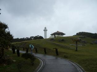 久部良:西崎灯台