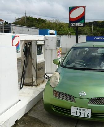 与那国島のガソリンスタンド