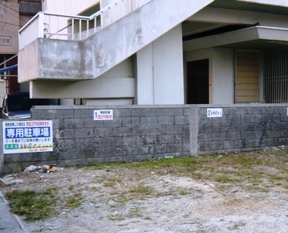 神田やいま:駐車場