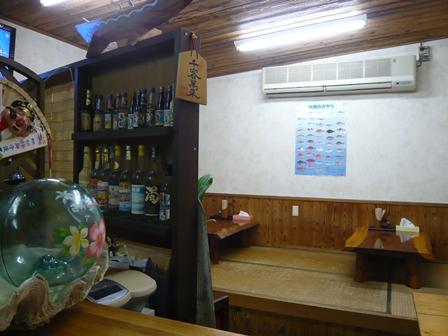 さんさん食堂:店内
