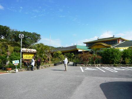 石垣島食堂:石垣島鍾乳洞の駐車場