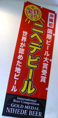 石垣島食堂:店内3
