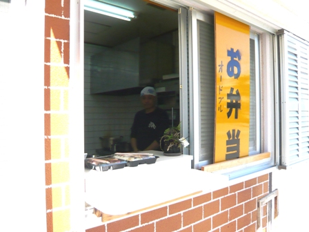 Cook O-do:外観2