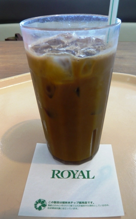 ROYAL:アイス珈琲