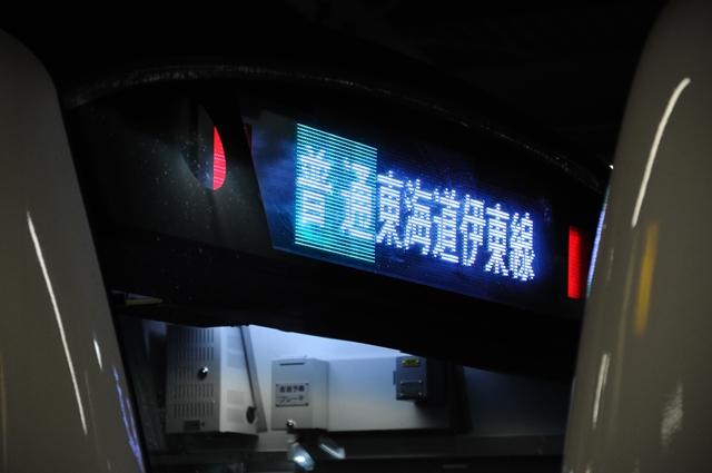 DSC_7260_nt.jpg