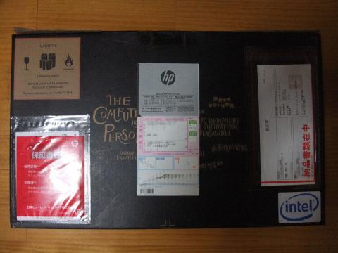 HP dv7-6100①