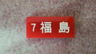 2011091201590000.jpg