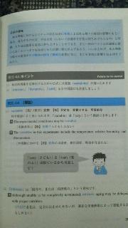 2011091711000001.jpg