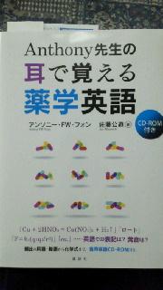 2011091711010001.jpg