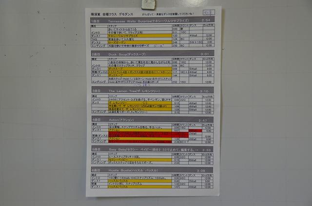 s-DSC_7635.jpg