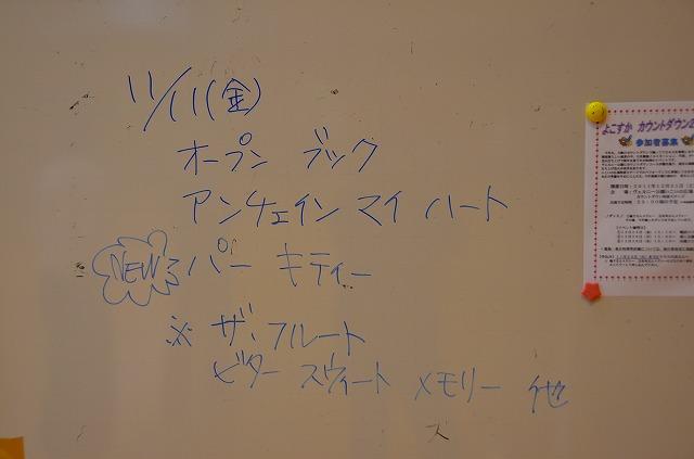 s-DSC_7843.jpg