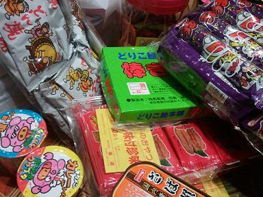 駄菓子祭り1