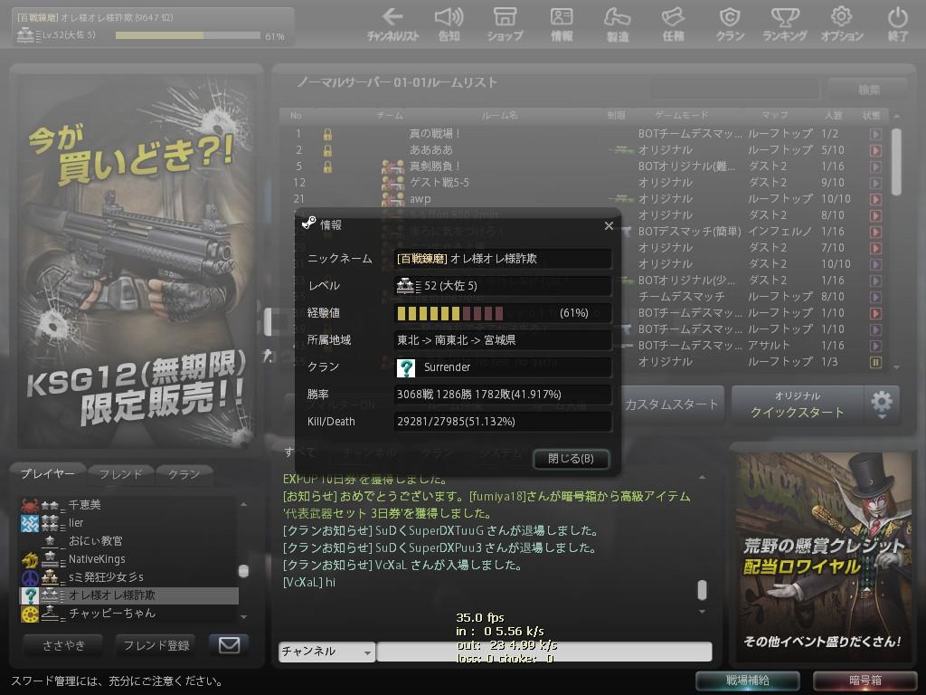 Snapshot_20120126_2032050.jpg
