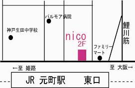 nicomap300.jpg