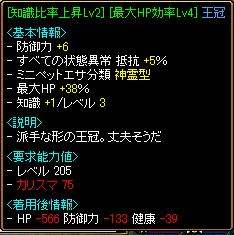 RedStone 11.09.18[02]