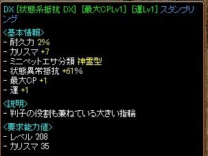 RedStone 11.09.23[01]