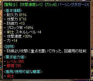RedStone 11.10.25[00]