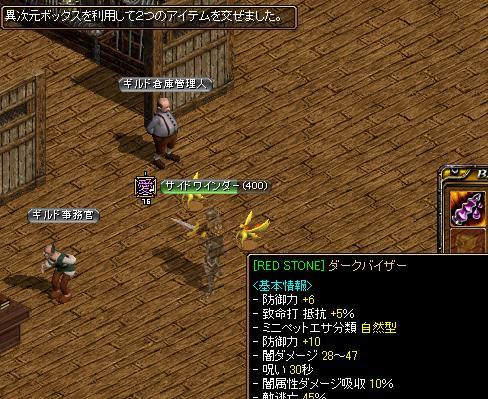 RedStone 12.01.13[02]