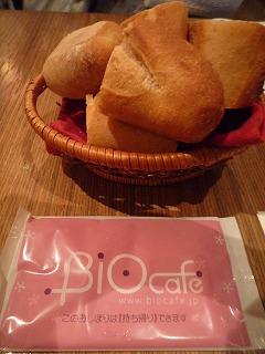 BioCafe (2)
