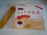しょうが紅茶 (2)