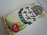チーズ (3)