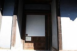 文書館(藤井邸)3