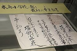 文書館(藤井邸)5