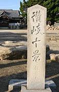 木烏神社2