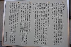 木烏神社10