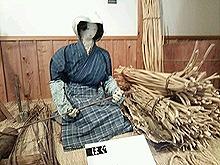 いの町紙の博物館2