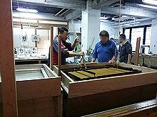 いの町紙の博物館4