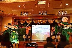 怪フォーラムin徳島7