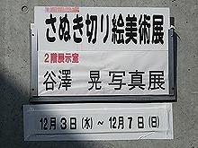 吉田八幡神社1
