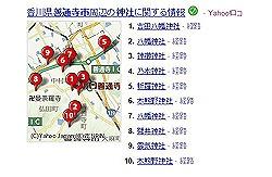 吉田八幡神社2