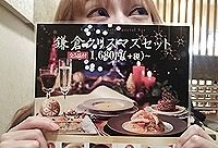 14鎌倉クリスマスセット1