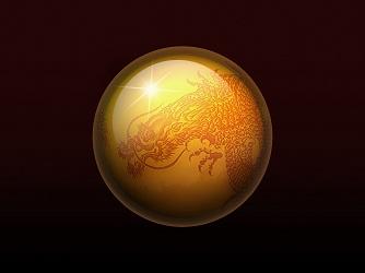 D_Dragon_Grenade.jpg