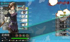 KanColle-141116-14120649.png