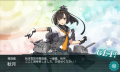 KanColle-141116-16181324.png