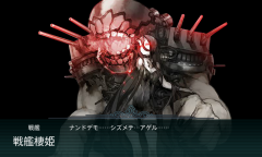 KanColle-141116-16540721.png