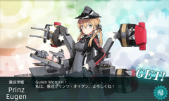 KanColle-141116-17450244.png