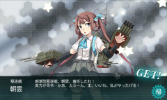 KanColle-141116-18275456.png